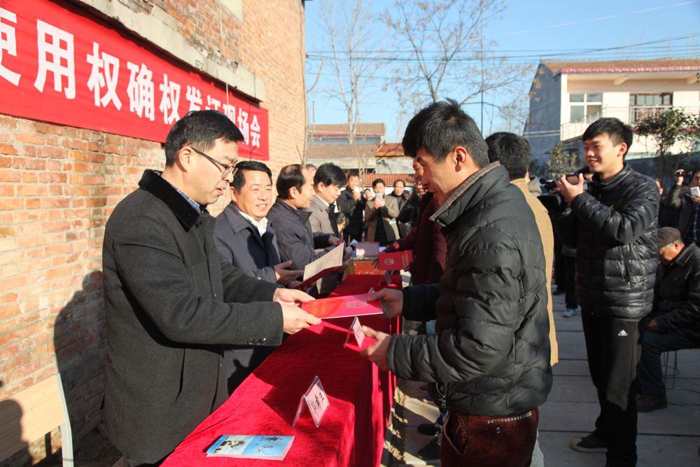 >襄州区宅基地和集体建设用地使用权确权登记发证项目