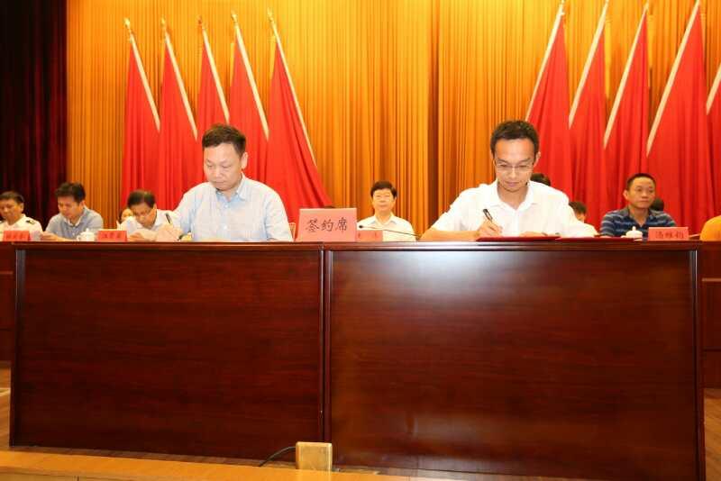 千亿国际|官网首页与武汉市江岸区战略投资合作签约仪式
