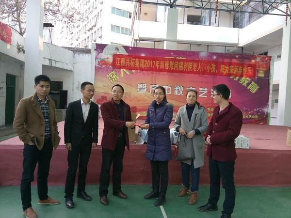 >2017年春节看望章贡区社会福利院